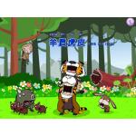 นิทาน สอนภาษาจีนออนไลน์ เรื่อง 羊质虎皮 แกะเลียนแบบเสือ ตอนที่ 1