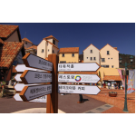 เรียนภาษาเกาหลี ออนไลน์ เรื่อง โชกึบ2 บทที่ 2 과 장소와 방향. สถานที่และ ทิศทาง ( ครั้งที่ 1 ) ตอนที่ 25