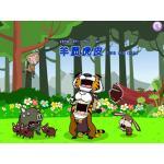 นิทาน สอนภาษาจีนออนไลน์ เรื่อง 羊质虎皮 แกะเลียนแบบเสือ ตอนที่ 2