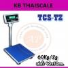 ตาชั่งดิจิตอล เครื่องชั่งดิจิตอล เครื่องชั่งแบบวางพื้น 60kg ความละเอียด 2g TCS-4050-60Kg Digital Scale platform scale ขนาดแท่น 40x50cm. มีแบตเตอรี่ชาร์ทในตัว