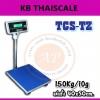 ตาชั่งดิจิตอล เครื่องชั่งดิจิตอล เครื่องชั่งแบบวางพื้น 150kg ความละเอียด 10g TCS-TZ150 Digital Scale platform scale ขนาดแท่น 40x50cm. มีแบตเตอรี่ชาร์ทในตัว