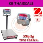 ตาชั่งดิจิตอล เครื่องชั่งดิจิตอล 30kg ละเอียด2g แท่นชั่ง30x35cm OHAUS Defender3000 T31-3035-30 kg ผลิตภัณฑ์จาก OHAUS ประเทศสหรัฐอเมริกา