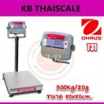 ตาชั่งดิจิตอล เครื่องชั่งดิจิตอล 300kg ละเอียด100g แท่นชั่ง80x80cm OHAUS Defender3000 T31-8080-300