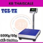 ตาชั่งดิจิตอล เครื่องชั่งดิจิตอล เครื่องชั่งแบบวางพื้น 500kg ความละเอียด 50g TCS-TZ500 Digital Scale platform scale ขนาดแท่น 60x80cm. มีแบตเตอรี่ชาร์ทในตัว