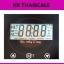 ตาชั่งน้ำหนักคน180kg เครื่องชั่งบุคคลดิจิตอล180กิโลกรัม เครื่องชั่งน้ำหนักคนเครื่องชั่งน้ำหนัก วัดไขมัน Body Fat max 180kg (ht-18) heng special ใช้ง่าย thumbnail 4