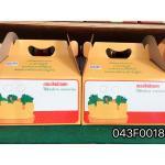 ชีสเชคสับปะรดกล่องฝาก(ใหญ่)
