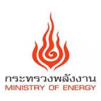 แนวข้อสอบกรมพัฒนาพลังงานทดแทนและอนุรักษ์พลังงาน