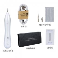 spot remover ปากกาเลเซอร์กำจัดหูดไฝ กระ ขนาดพกพา
