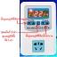 เครื่องควบคุมอุณหภูมิแบบปลั๊กไฟ ดิจิตอล ให้ความอบอุ่นสัตว์เลี้ยง THER150 thumbnail 5