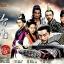 DVD Gye Baek ยอดขุนพลคู่บัลลังก์ 12 แผ่นจบ 2 ภาษา พากย์ไทย+เกาหลี thumbnail 1