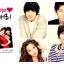 DVD ปาฏิหาริย์รักติดสปีด (I Love Lee Tae Ri) 4 แผ่น พากย์ไทย thumbnail 1