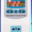 เครื่องควบคุมอุณหภูมิแบบปลั๊กไฟ ดิจิตอล ให้ความอบอุ่นสัตว์เลี้ยง THER150 thumbnail 1