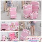 *ยกเลิกการผลิต!! กระเป๋าเดินทางวินเทจเรโทรสไตล์เกาหลี Vintage Retro Suitcase Korea Style ดีไซน์ล้อลาก 2 ล้อ วัสดุหนัง PU (Pre-order)