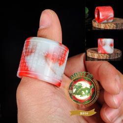 R0016แหวนหยกปลอกมีด Hetian Xinjiang Jade