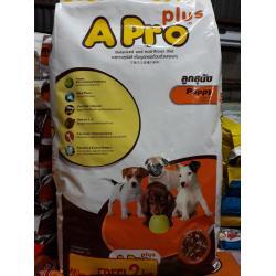 อาหารลูกสุนัข Apro Plus Puppy 20 กิโลกรัม ส่งฟรี