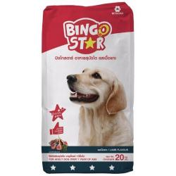 อาหารสุนัขโต บิงโกสตาร์ (Bingo Star) สูตรเนื้อแกะ 20 กิโลกรัม ส่งฟรี