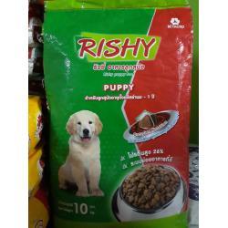 อาหารลูกสุนัขริชชี่ (Rishy) 10 กิโลกรัม ส่งฟรี