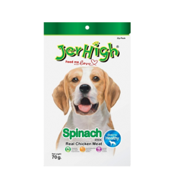 เจอร์ไฮ สติ๊ก ผักขม (Spinach) 1โหล