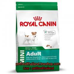 Royal Canin Mini Adult 2 กิโลกรัม ส่งฟรี
