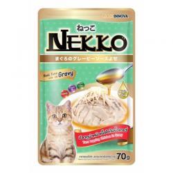 เน็กโกะ เพาซ์ สูตรปลาทูน่าหน้าไก่ในเกรวี่ 1ลัง (48ซอง) ส่งฟรี
