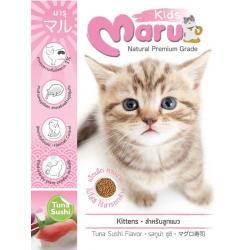 อาหารแมว มารุ สำหรับลูกแมว ส่งฟรี