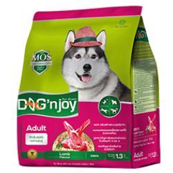 Dog'njoy สูตรรสเนื้อแกะ 9กิโลกรัม ส่งฟรี
