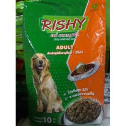 อาหารสุนัขโต ริชชี่ (Rishy) 10 กิโลกรัม ส่งฟรี