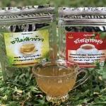 ชาไม่อยากข้าว ชาละลายพุง บ้านสมุนไพรปัณณิกา 3 แถม 2